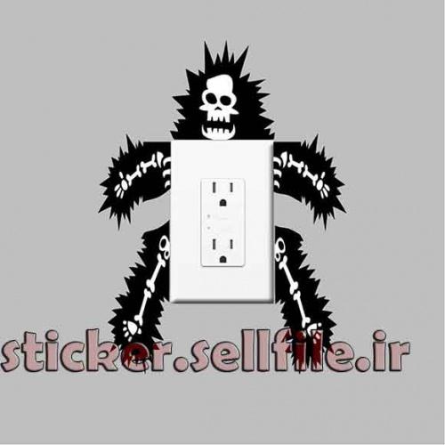 دانلود استیکر طنز پریز برق-کد2051